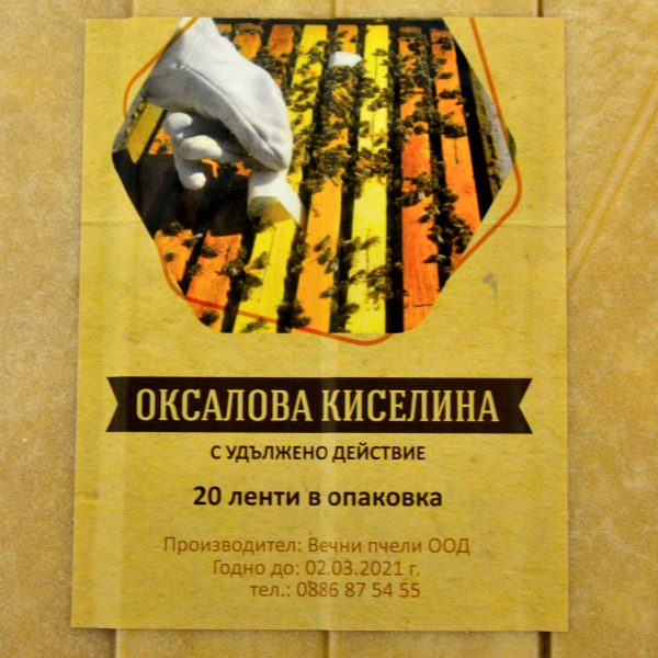 Ленти против акар-Оксалова к-на с глицерин 20бр