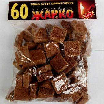 Разпалки за пушалка кубчета 60бр