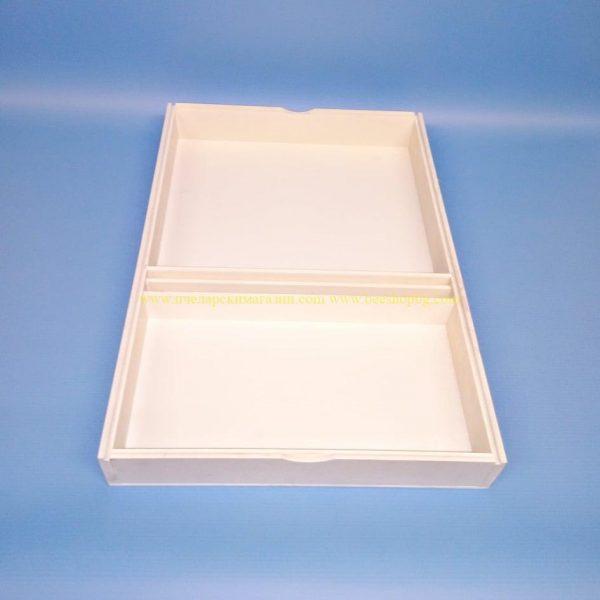 Милерова хранилка PVC за 8 рамков