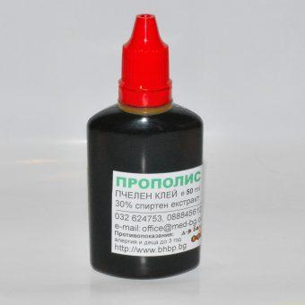 Пчелен клей (прополис, тинктура) - 50 мл
