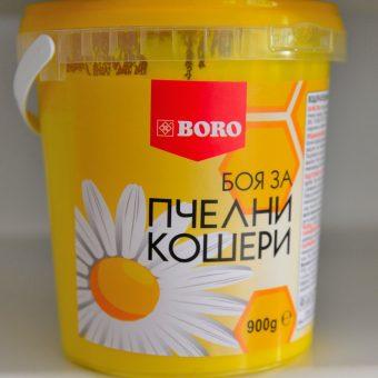 Боя за кошери водоразредима 0.900кг жълта BORO