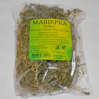 Билки сушени пакет- Мащерка(Thymus)