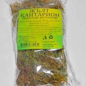 Билки сушени пакет- Жълт кантарион(Hypericum perforatum)