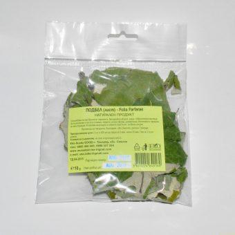 Билки сушени пакет- Подбел (Tussilago farfara)