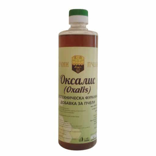 Оксалис (Oxalis) 0.5Л